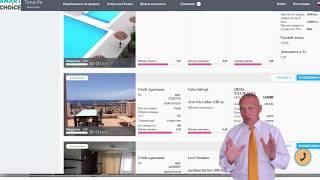 Аналитические консультации по покупке апартаментов на Тенерифе