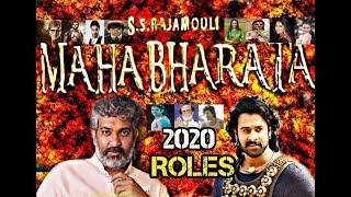 Mahabharata-SS Rajamouli's Dream film-cast updates #2020