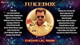 Khesari Lal Yadav Hit Songs Thik Hai Kukura Chahet Dela