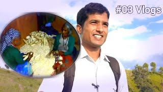 #03 Vlog|घोगा उदड्डा बठे रे बाबुले माया गर्दासम्म|🔗Aaj Alaggai Aanand Aayo|Hari Prasad Joshi Vlogs