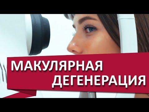 Восстановление зрение мочой