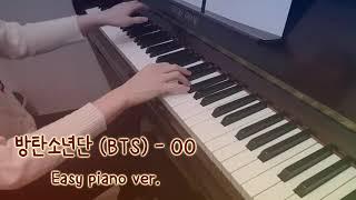 방탄소년단 (BTS) - 00:00 (Zero O'Clock)Easy piano ver.  (난이도 : 체르니100, 30)