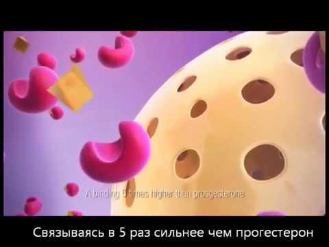 Ихтиол против простатита