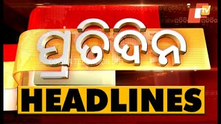 7 PM Headlines 9 April 2020 OdishaTV