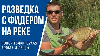 Рыбалка на березине лучшие места