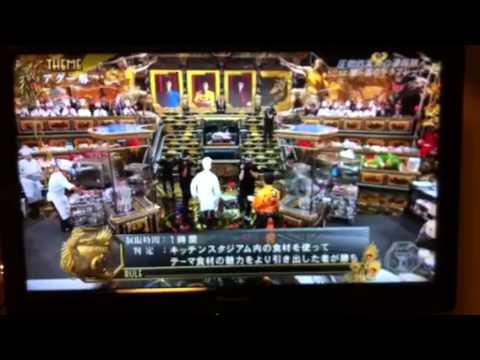 Pict vid acara jepang bukan anime dorama tokusatsu yang for Allez cuisine indosiar