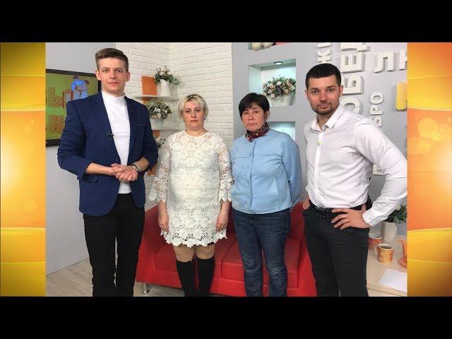 Гости программы «Новый день»  Татьяна Ясникова и Наталья Русецкая