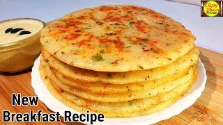 Breakfast Recipe | Breakfast Recipes Easy |  Breakfast Recipes Indian |Rice Breakfast Recipe|Pancake