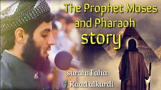 Best Quran recitation to The Prophet Moses and Pharaoh's story by Raad alkurdi