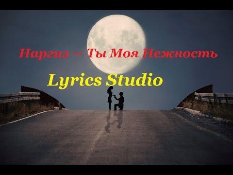 Песня о счастье нота