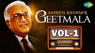 100 songs with commentary from Ameen Sayani's Geetmala | Vol-1 | One Stop Jukebox