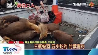 【TVBS新聞精華】20200124  十點不一樣 武漢肺炎二日追蹤