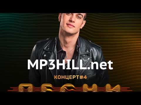 Терри - Мегаполис (HQ audio/mp3/360kb/s)