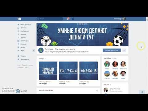 Защита авторских прав в ВКонтакте