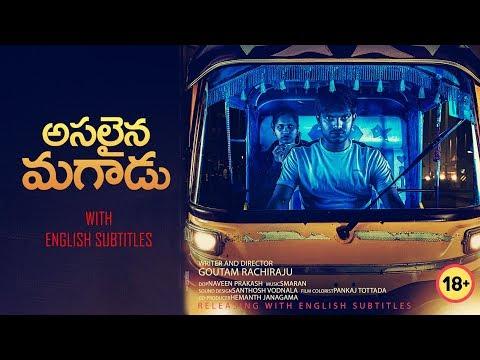 Asalaina Magaadu Short Film || Latest Telugu Short Film || RunwayReel || By Goutam Rachiraju