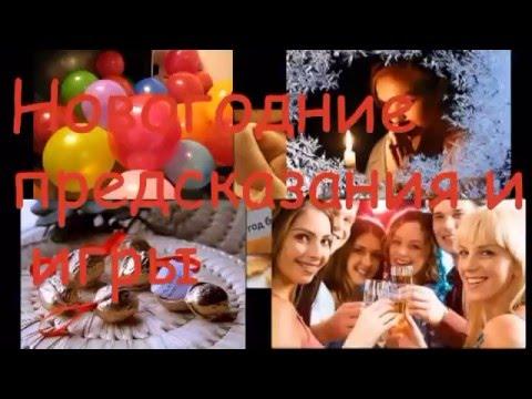 Гороскоп года совместимости родителей и детей