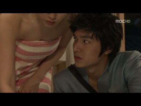 Lee min ho funny moments shower scene pt 1