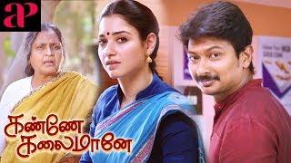 Kanne Kalaimaane Movie Scenes | Tamannaah impressed with Udhayanidhi Stalin | Tamil Movies 2019