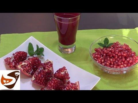 Come fare il succo di melograno: spremuta in pochi passaggi - ricette di cucina (pomegranate juice)