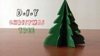 DIY วิธีทำต้นคริสต์มาส (Christmas tree) 3D แบบง่ายๆ