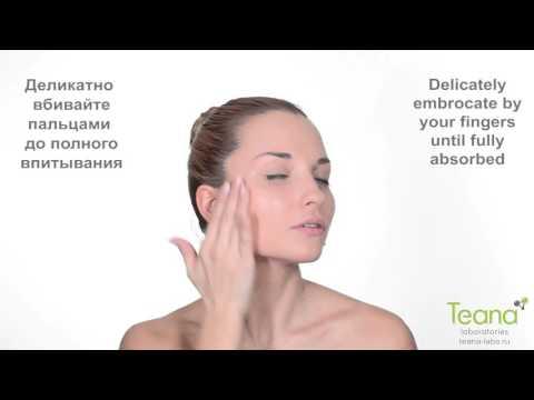 Сыворотка для лица «N4 Снежная королева» - TEANA