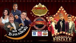 Comedy Champion Grand Finale (LIVE)   Kantipur Television HD