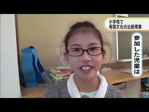 富士市立富士第一小学校での出前授業