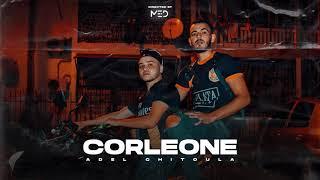 تحميل اغاني ... Adel Chitoula - ... CORLEONE | - قلب الأسد - MP3