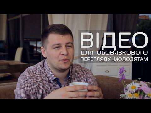 Андрій Мельник, відео 1