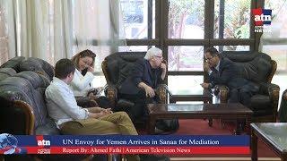 UN Envoy for Yemen Arrives in Sanaa for Mediation
