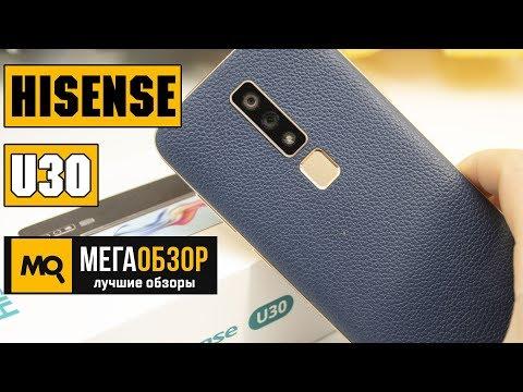 Hisense U30 обзор смартфона