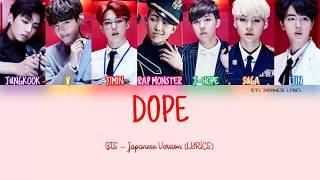 BTS (방탄소년단) [防弾少年団] - Dope [Japanese Version] (ColorCoded | Kanji | Romaji | English)