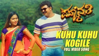 gratis download video - Kuhoo Kuhoo Kogile Full Video Song | Padmavathi Kannada Movie | Vikram Arya, Sakshi Meghana