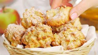 """Домашнее печенье """"Яблочная шарлотка"""" за 30 минут. Очень нежное и мягкое! Рецепт от Всегда Вкусно!"""