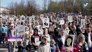 Шествие «Бессмертного полка» 9 мая начнётся в 11 часов на площади Победы-Софийская