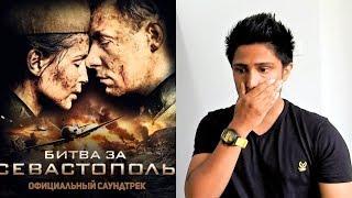 Polina Gagarina - cuckoo (Battle for Sevastopol OST) REACTION