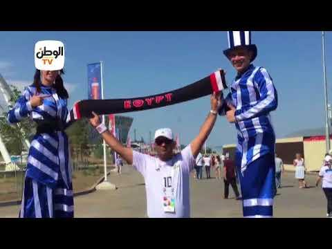 أجواء احتفالية في روسيا قبل مواجهة مصر والسعودية