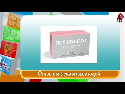 A férgek megelőzése a gyermekek népi gyógyszerkészítményekkel