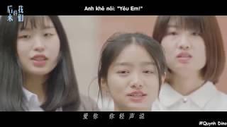 Gambar cover • VIETSUB • SAU NÀY 2018 • TỐP CA • 后来 2018 (OST CHÚNG TA CỦA SAU NÀY)