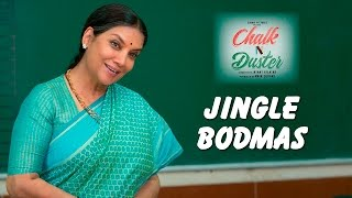Chalk N Duster - Jingle Bodmas