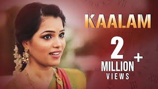 Kaalam - New Tamil Short Film 2018