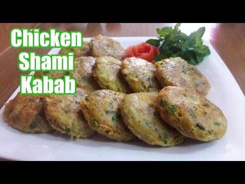 Tasty Chicken Shami Kabab Recipe