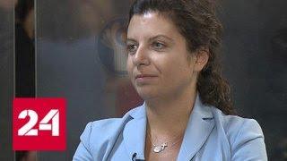 Маргарита Симоньян: наша страна изжила и пережила женское неравноправие - Россия 24