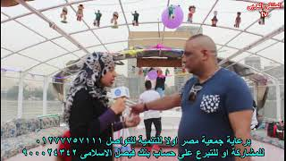 الاعلامية اية على, النجم رجب البرنس, جمعية مصر اولا , قناة الملتقى العربى