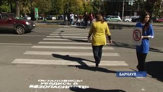 Новые надписи появились вблизи пешеходного перехода Барнаула