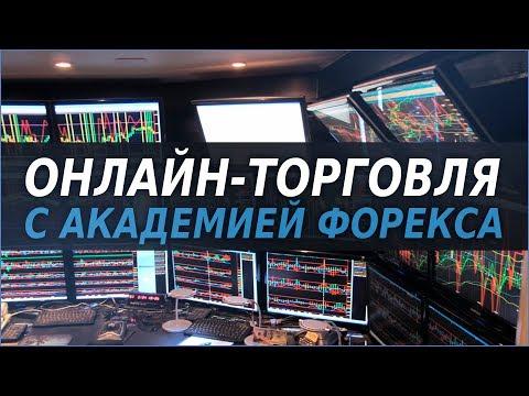 Обзор рынка forex от ярослава мудрого