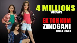 Ek Toh Kum Zindagani Dance video | Nora Fatehi Pyar Do