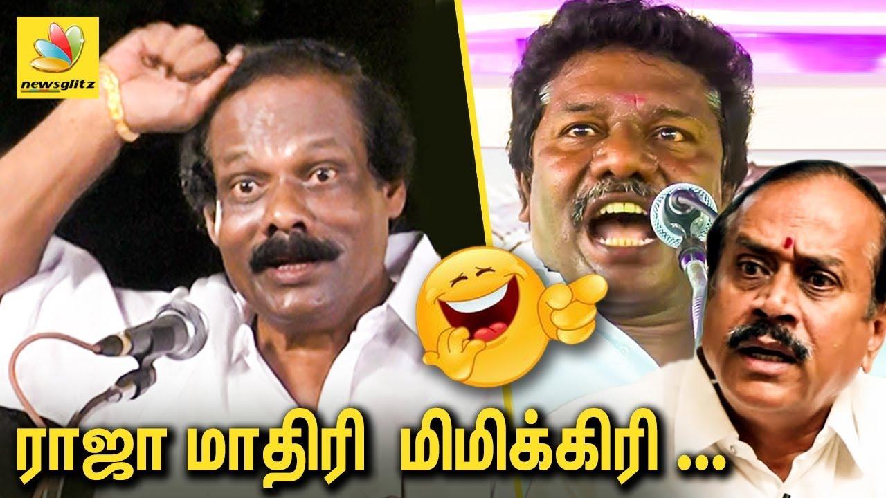 கருணாசை வைத்து H ராஜாவை வெளுத்த லியோனி | Leoni Slams H Raja BJP | Latest TN Politics