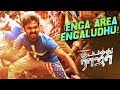 Enga Area Engaludhu Lyrical Video | Kuppathu Raja | G.V. Prakash Kumar | R. Parthiban | Baba Basker