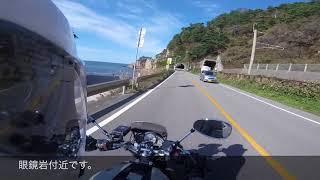 女ひとり(+1人)でバイクで笹川流れ!
